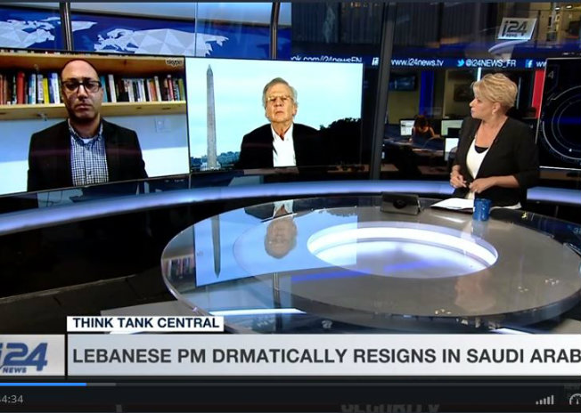 ThinkTankCentral on Hariri resignation; Nimrod Novik on planned US Mideast peace initiative; Last Word on need to rethink US security assistance to Lebanon <br> Nov 11, 2017