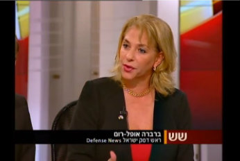Meet The Press with Rina Matzliah, Israel's Channel 2,<br> Nov 9, 2015