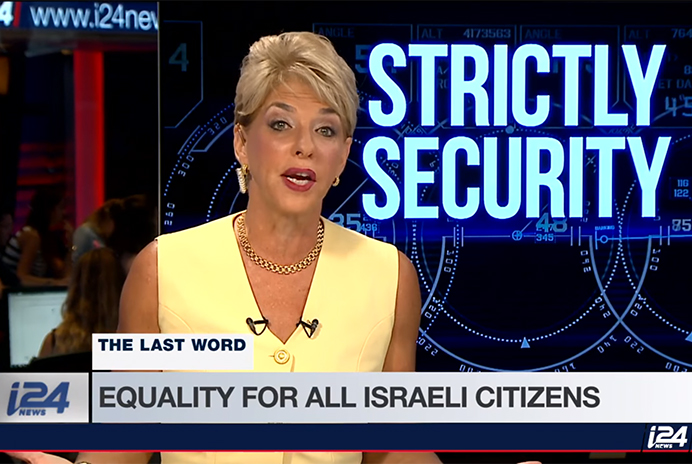 Inequality for israeli citizens?