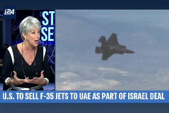 Tank Central on Israel-UAE deal and F-35s to Abu Dhabi, August 2020